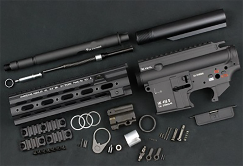 [MWC] 416D SMR Conversion Kit For MARUI MWS GBB