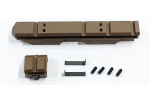 "[C&C] V2 0.410"" Riser Mount Low Profile Rail Set(Tan)"